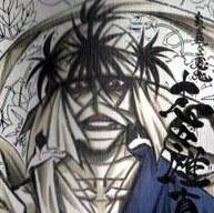 shishiomakoto
